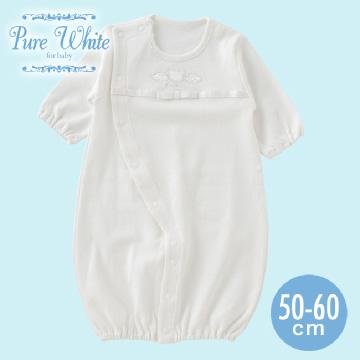 e434a4056c009 ピュアホワイト新生児ツーウェイオール