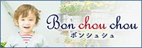 Bon chou chou